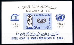 [91504] Egypt 1965 United Nations UNESCO Saving Monuments Nubia Sheet MNH