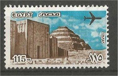 EGYPT, 1978, used 115m, Plane over Pyramid C172
