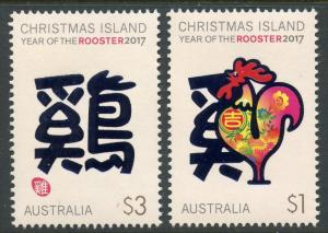 CHRISTMAS ISLAND  2016 YEAR OF THE ROOSTER SET  MINT NH