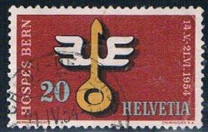Switzerland symbol - pickastamp (SP23R703)