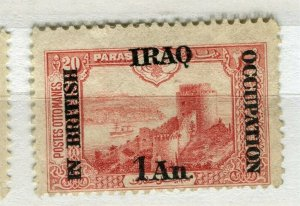 IRAQ; 1918 early BRITISH OCCUPATION issue Mint hinged 1a. value