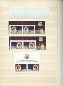 COOK ISLANDS 1982 ROYALTY SCOTT 677-8 AND 678C MNH