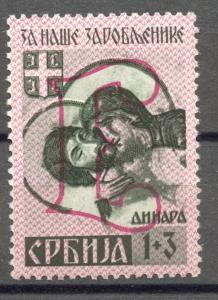 German Occupation Serbia 1941, Mi. 55 IV, mint never hinged