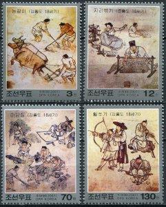 Korea 2007. Korean Famous Paintings (MNH OG) Set of 4 stamps