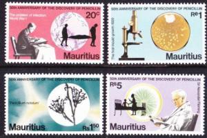 MAURITIUS 1978 Penicillin / medicine set MNH................................4900