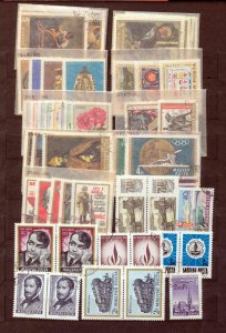 HUNGARY Sport Flowers Wildlife Art Used (Appx 85 Stamps)NT3747