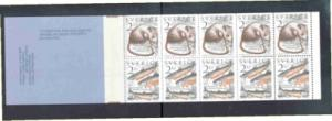 Sweden Sc 1527a 1985 Mouse Fish WWF stamp bookelt pane mint NH