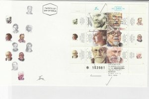 israel 1999 illustrated stamps sheet cover ref 19911