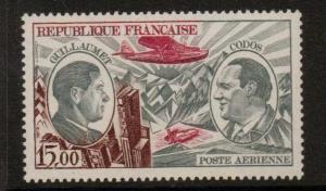 FRANCE SG1892 1970 PIONEER AVIATORS MNH