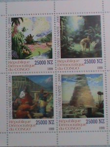 CONGO-1999-COLORFUL BEAUTIFUL CHRISTMAS  PAINTING MNH SCOTT NOT LISTED  S/S VF