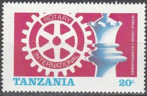 Tanzania #304  MNH F-VF (SU5110)