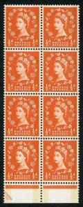 SG599 1/2d Orange Red Phosphor Graphite U/M Block 8 (ebay 3)