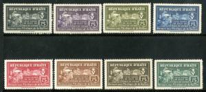 HAITI RA 1-8 MNH SCV $11.20 BIN $6.00