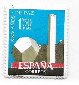 Spain #1232  (MNH) CV $0.25