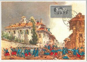 59131  -  ITALY - POSTAL HISTORY: MAXIMUM CARD 1959  -  MILITARY
