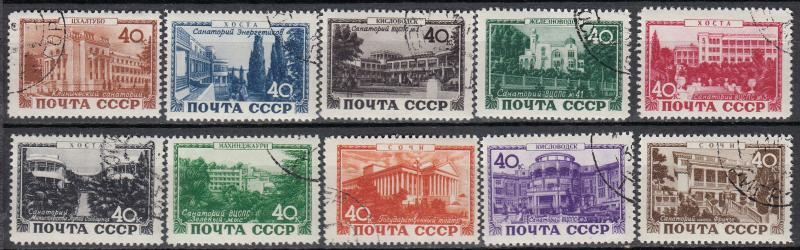 Russia - 1949 Sanatoria for Workers Sc# 1366/1375 - (1239)