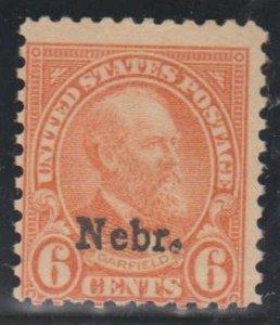 U.S. Scott #675 Garfield - Nebraska Overprint Stamp - Mint NH Single