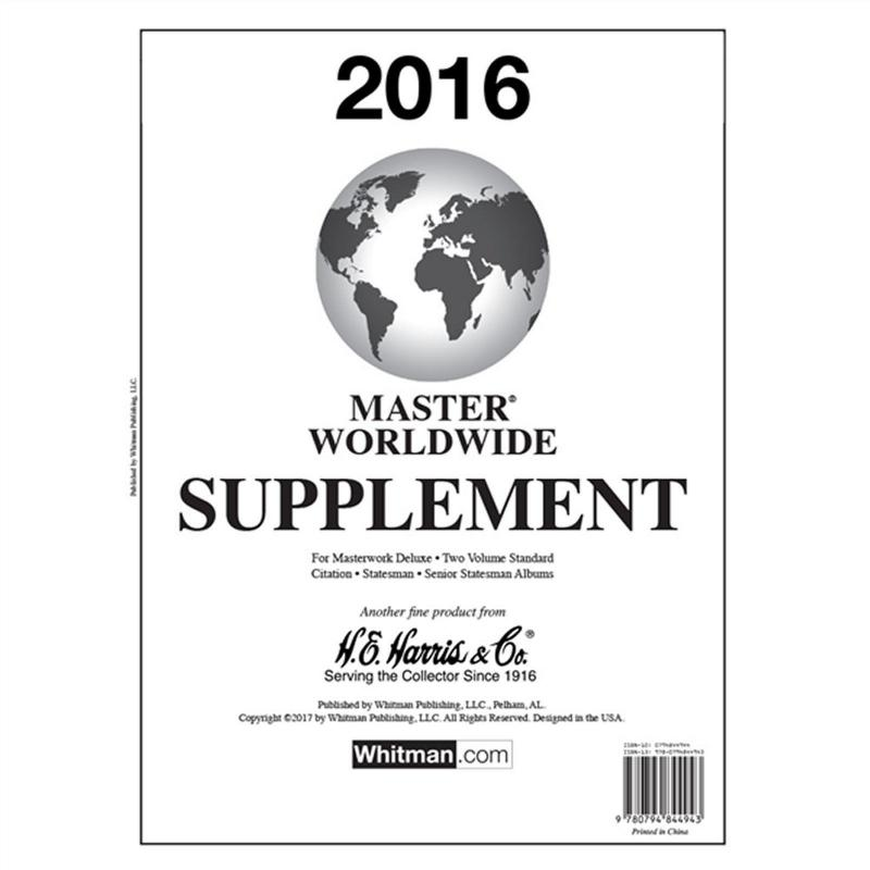 H E Harris Master Worldwide Supplement for Stamps issued in 2016