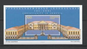 Armenia 1997 Architecture 1700th Anniversary Christianity in Armenia MNH Block