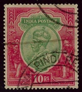 India SCV#96 Used F-VF.....Worth a Close Look!