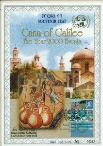 ISRAEL 2000 CANA OF GALILEE GOLD SEAL S/LEAF CARMEL # 358