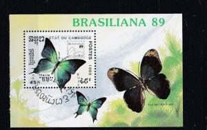 Cambodia 1989 SC # Insects Butterflies Unused CFD