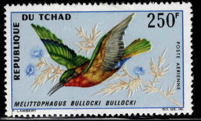Chad TCHAD Scott C30 MH* airmail Bird stamp
