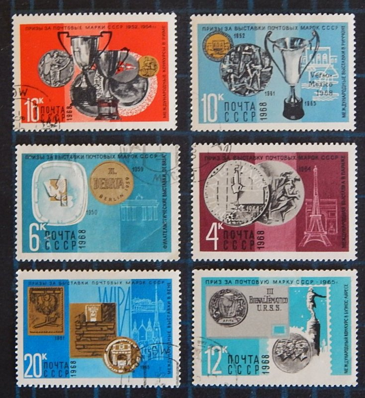 Prizes for postage stamp exhibitions, USSR, (2477-Т)