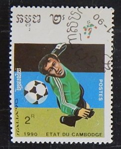 Cambodia, Sports, Olympic Games, 1990, (1181-T)