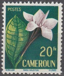 Cameroun #333  MNH VF  (SU2400)