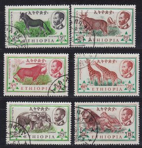 ÄTHIOPIEN ETHIOPIA [1961] MiNr 0408-13 ( O/used ) Tiere