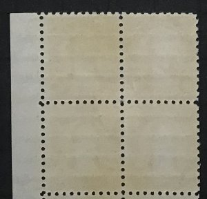US #591 MLH Plate Block CV$475.00