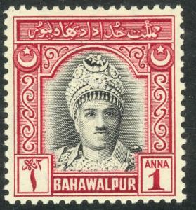 PAKISTAN BAHAWALPUR 1948 1a Muhammed Khan V Portrait Issue Sc 5 MH