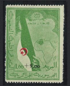 Algeria War Orphans' Fund 1v RAR High Cat. Value T3 SG#395a CV£350+