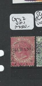 MALAYA PAHANG (P0410B) QV 2C  SG 1  PAHANG CDS  VFU  COPY 2
