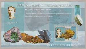 Congo MNH S/S Mineralogists 2005