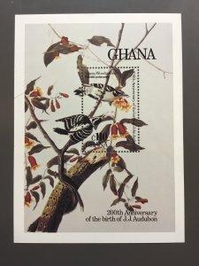 Ghana 984 VF MNH. Scott $ 7.50