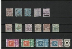 mauritius  mounted mint and used  stamps for collectors ref r12260