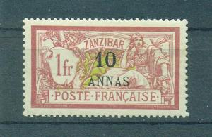 French Offices in Zanzibar sc# 47 mh cat val $35.00