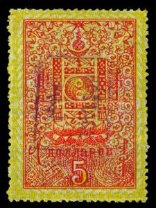MONGOLIA 1926  POSTAGE violet ovpt. $5 red & yellow Sc# 23  mint MLH XF signed