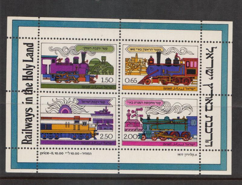 Railways in the Holy Land   S/S  mnh