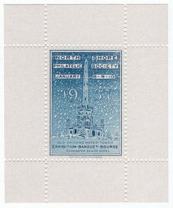 (I.B) US Cinderella : North Shore Philatelic Society (Chicago 1937)