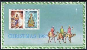 Sri Lanka 1985 Christmas m/sheet unmounted mint, SG MS 916
