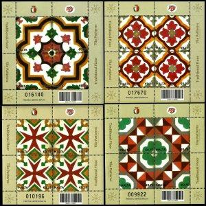 MALTA 2017 Traditional Floor Tile Patterns 4 x Minisheets unmounted mint MNH