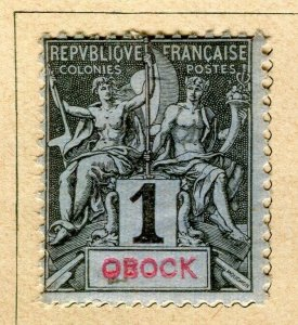 FRENCH COLONIES OBOCK; 1892 classic Tablet type issue Mint hinged 1c. value