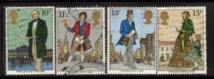 Great Britain Sc 871-4 1979 Sir Rowland Hill stamps used