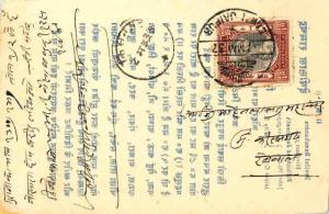 Indian States Jaipur 1/4a Maharaja Man Singh II 1937 Jaipur Postcard Domestic...