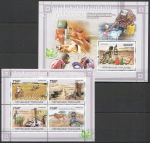 TG1088 2011 TOGO FLORA & FAUNA NATURE WATER DESERTIFICATION IN AFRICA BL+KB MNH