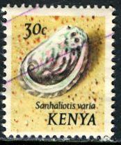 Kenya; 1971: Sc. # 40: O/Used Single Stamp