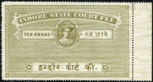 Indore State Court Fee 10 annas Un-used (no gum) wrinkle